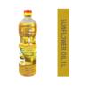 patanjali-sun-flower-edible-oil-muzaffarpureshop