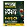 arihant medical neet physics chapterwise muzaffarpureshop