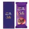 cadbury chocolate gift celebration with sleeve and photo frame17muzaffarpureshop