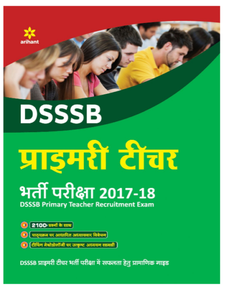 dsssb primary teacher muzaffarpureshop