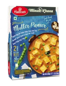 Haldiram's Mutter Paneer